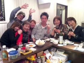 1/26(土) ワインの会 2013 新春