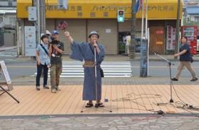 野老澤行灯廊火 with FB所沢会