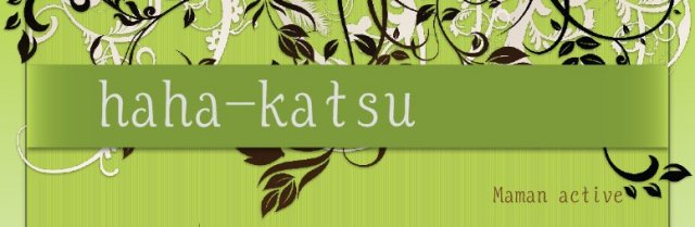 haha-katsu|守る物を持っている働く女性の活動