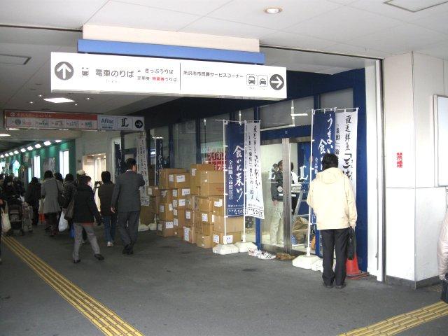 ライオンズストア@所沢ステーション 所沢駅 南口