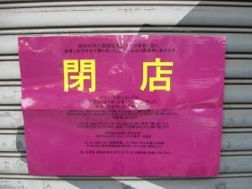 所沢駅 ヤマハ所沢店