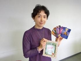 羽田直子 スピリチュアルメッセンジャー